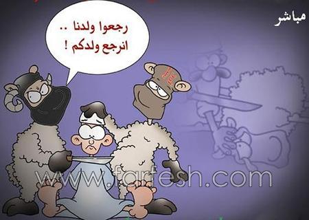 اضحك مع خروف العيد 5rof16