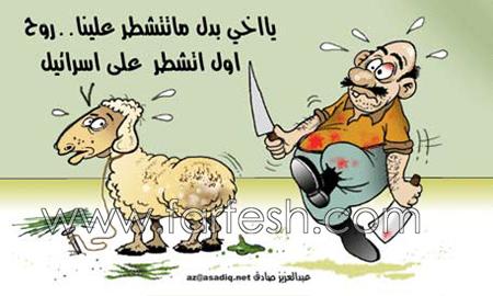 اضحك مع خروف العيد 5rof2