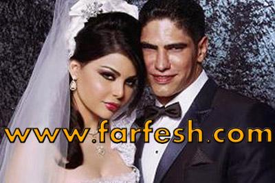 FARFESH - صور حصرية من عرس هيفاء وهبي