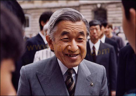 Akihito the Emperor of Japan