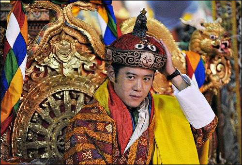 Jigme Khesar Namgyel Wangch