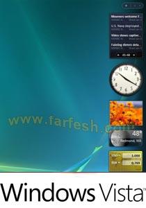 قائمة الإختراعات الأكثر فشلاً!! Vista.jpg