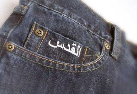 """""""بسم الله الرحمن الرحيم"""" على"""