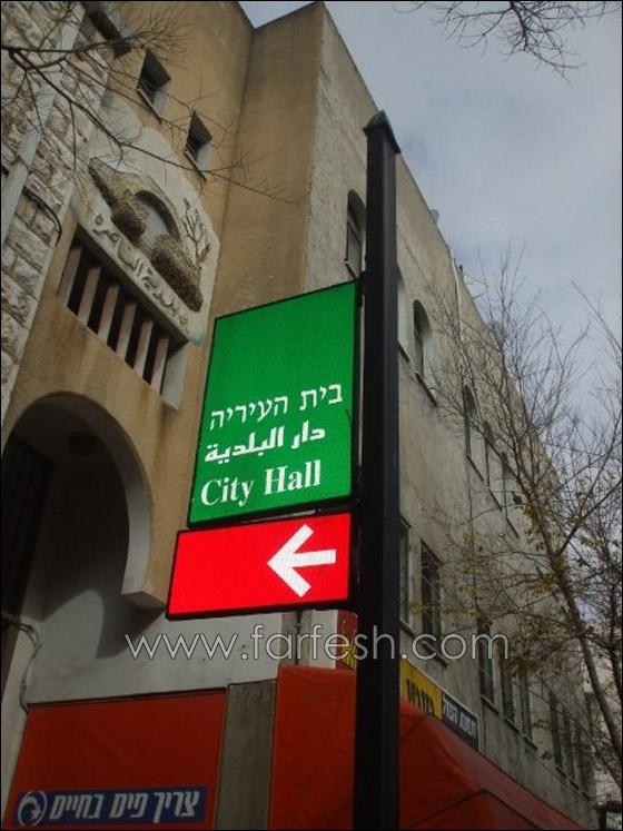 الناصرة بلد رمضانها مسيحي ومطرانها مسلم 7_1.jpg