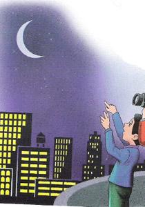 http://images.farfesh.com/articles_images/2010/08/11/ramadan1.jpg
