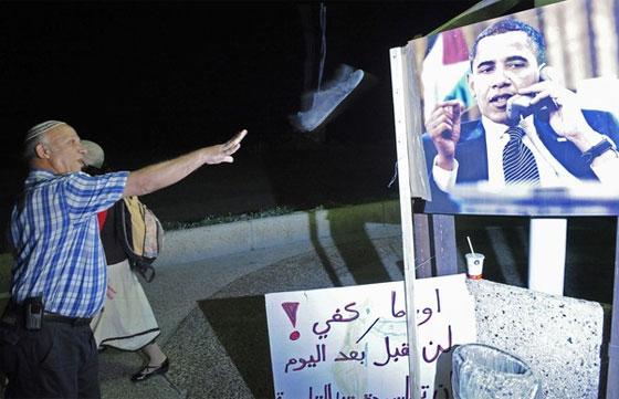 أوباما يرشق بالبيض والأحذية في تل ابيب