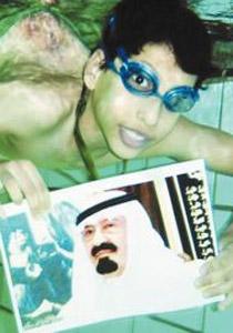 سعودي يتحدى اعاقته.. ويحصد ميداليات سعودي يتحدى اعاقته.. ويحصد ميداليات