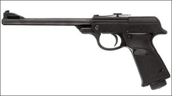 الموضوع مسدس جيمس بوند يباع في المزاد