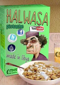 شر البلية ما يضحك.. اضحك مع القذافي!