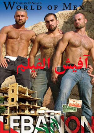 ���� ����� ���� ������ ������ gay_2.jpg