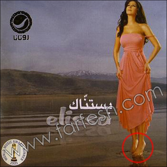 صور اقدام الفنانات العرب http://www.farfesh.com/Display.asp?catID=159&mainCatID=158&sID=103330