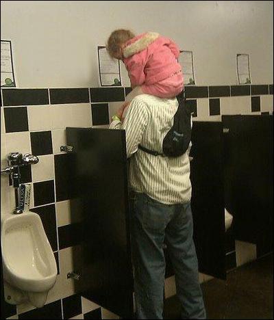 """""""فرفش"""" ينقل لكم المجموعة الثانية لصور التقطها اسوأ الآباء في العالم"""