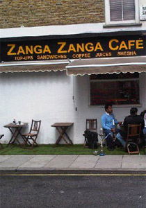 """جديد في لندن.. مقهى """"زنقة زنقة""""!!"""