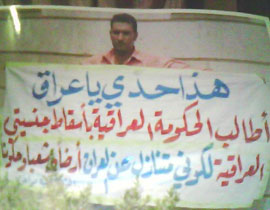 صدق او لا تصدق عراقي يعرض نفسه للبيع على الفيسبوك!