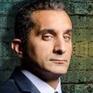 اغاني باسم يوسف mp3