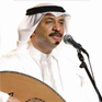 اغاني عبادي الجوهر mp3