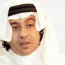 اغاني محمد سامي احسان mp3