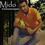 اغاني ميدو سعد mp3