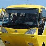 ..... الباص المائي