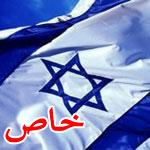 هل اسرائيل دولة ديمقراطية حقا؟