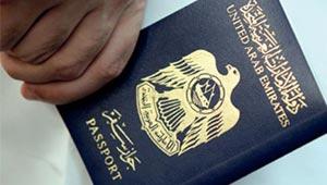 الجواز الاماراتي الاقوى عربيا وفي المرتبة 28 عالميا واضعفها العراقي