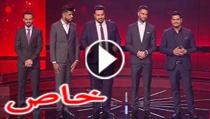 عرب ايدول: فيديو وصور حلقة النتائج مع الضيف ماجد المهندس