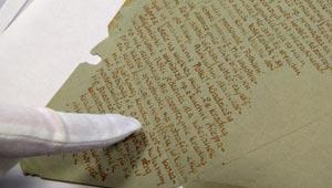 رسائل من داخل معسكرات الابادة النازية مكتوبة ببول النساء الاسيرات