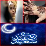 صور عيد الفطر حول العالم.. كيف يحتفل المسلمون بالعيد السعيد؟