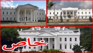 5 منازل نسخة من البيت الأبيض لم يزرها ترامب، إحداها في بلد عربي