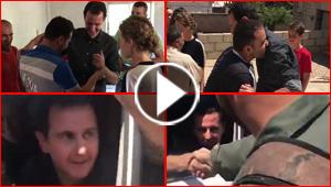 بالفيديو...الرئيس بشار الأسد وأسرته في الشارع