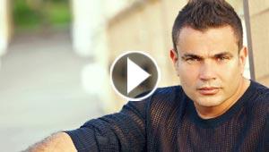 عمرو دياب يتهم عبد الحليم بأنه (قواد) وام كلثوم بالغناء لشعراء شواذ!