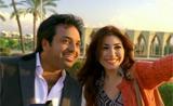 يارا - ديو مع راشد الماجد - الموعد الضائع