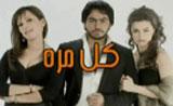فيديو كليب كل مرة غناء تامر حسني