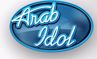 arab idol الاخيرة