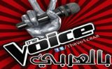 ���� ��� the voice-3