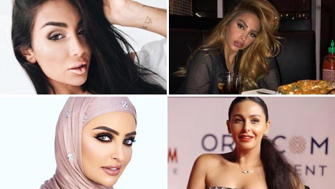 أشهر 9 فتيات عربيات يحظين بمتابعات بالملايين على مواقع التواصل الاجتماعي