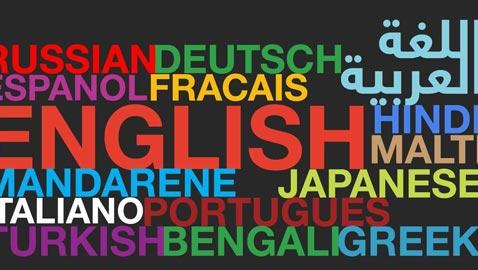 أكثر 10 لغات انتشارا في العالم أولها اللغة الإنجليزية وبينها العربية