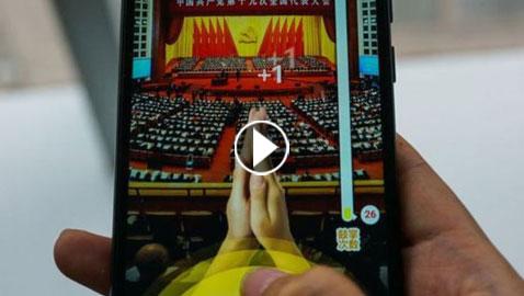لعبة التصفيق.. هكذا يظهر الصينيون الولاء للرئيس